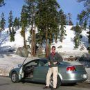 edini meseca maja kopen prelaz iz Californije v Nevado