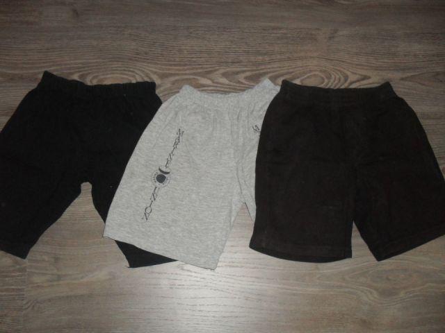 Kr. hlače. št. 116, 3 eur/kos
