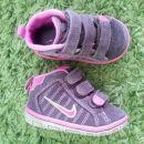 kupim Nike