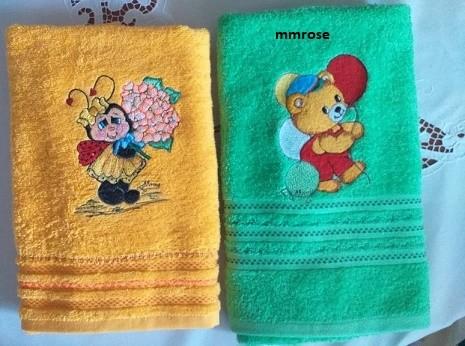 Otroški brisački