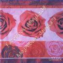 vrtnice 174