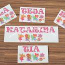 Stenske nalepke z imeni otrok po naročilu