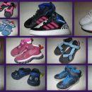 Dodana otroška obutev