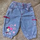 jeans hlače, kavbojke, 68, 3eur