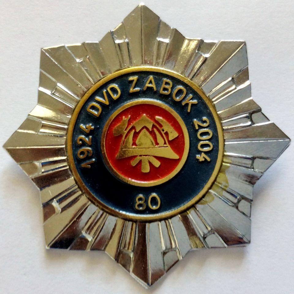 Vatrogasne medalje i plakete - foto povečava