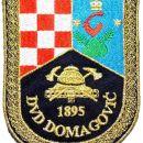DVD DOMAGOVIĆ / VZG JASTREBARSKO/