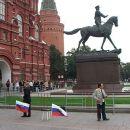 Kavkaz na konjih