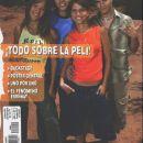 Erreway - 4 caminos [la pelicula]