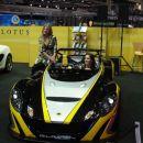 Lotus 2eleven